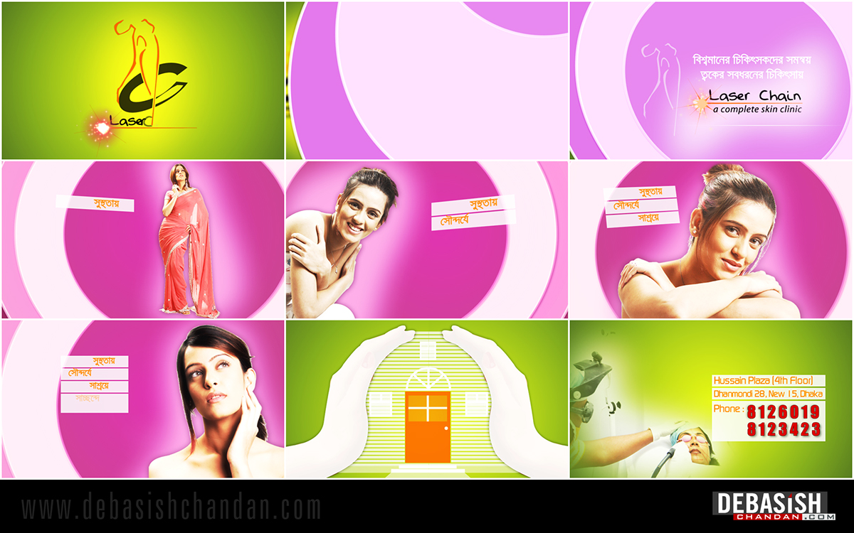 TVC graphics motion graphic Broadcast Graphics commercial