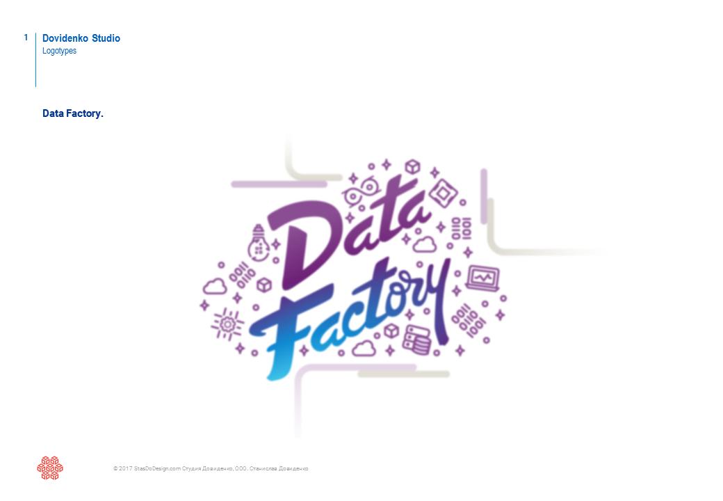 Data Factory