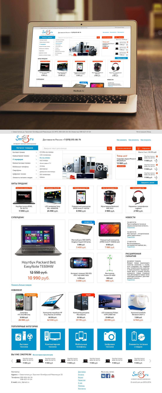 интернет-магазин online store photoshop дизайн веб-дизайн