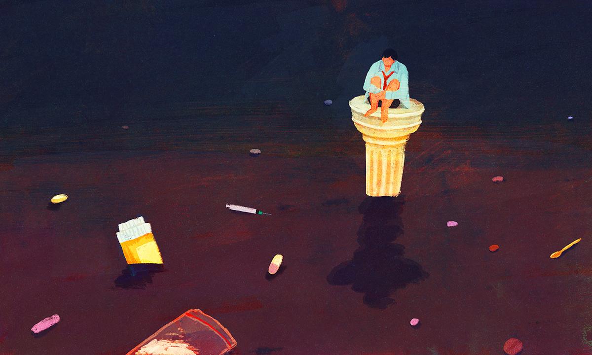 conceptual illustration Digital Art  Editorial Illustration ILLUSTRATION  photoshop Procreate animated illustration