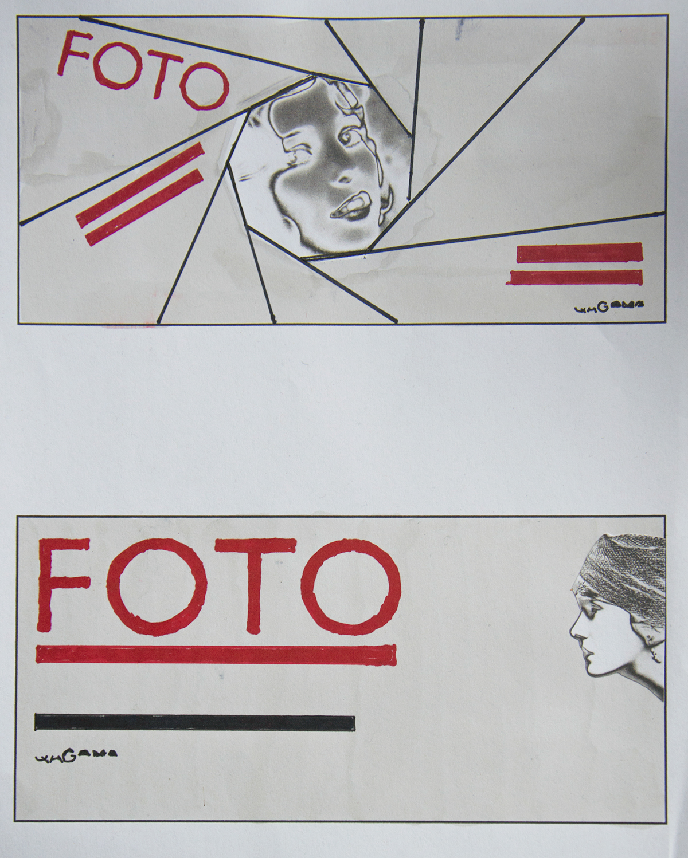 design Web Banner Analogue Catalogue