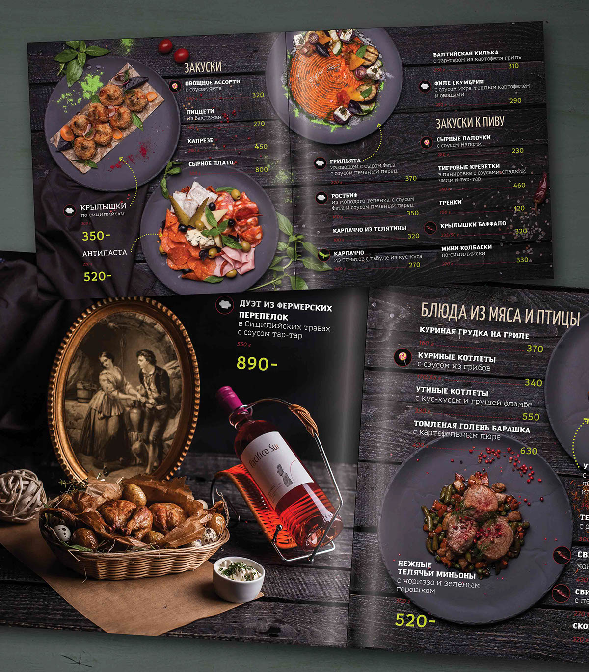 Design menu for restaurant moscow on behance