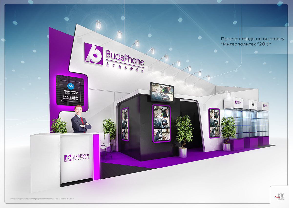Exhibition Stand Behance : Exhibition stands on behance