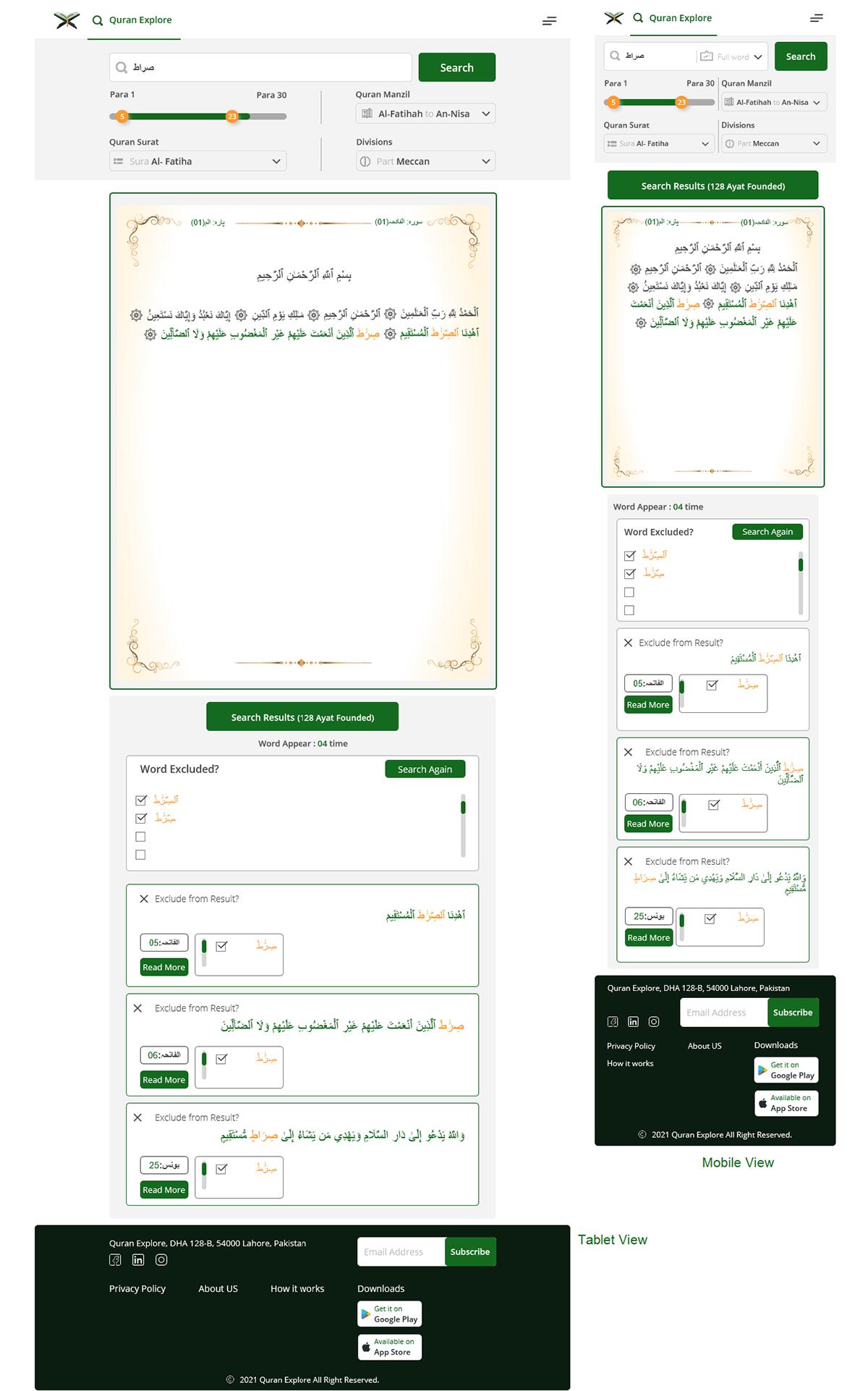 design geeksinux graphic design  Interaction design  logo designing Muhammad Nawaz Rizvi Quran Explore Quran search engine uiux web designing