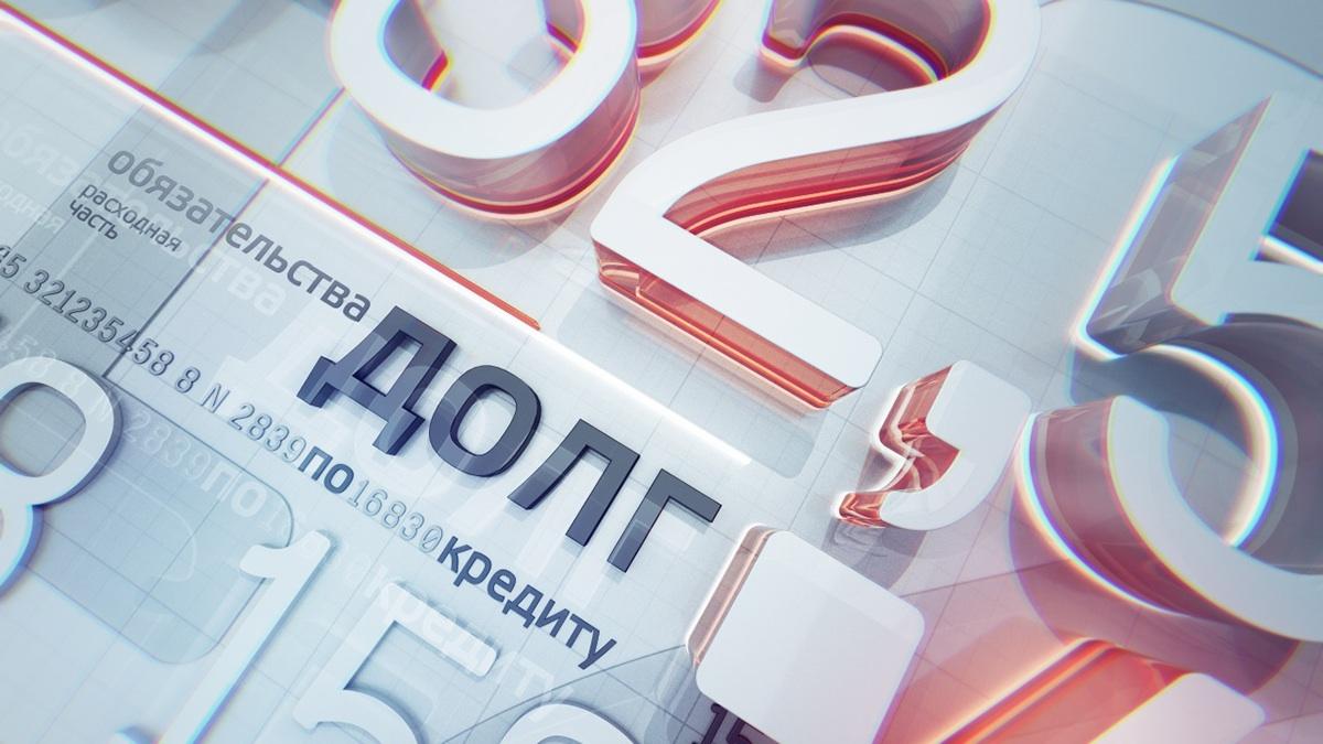 russia 24 personal account opener tv broadcast