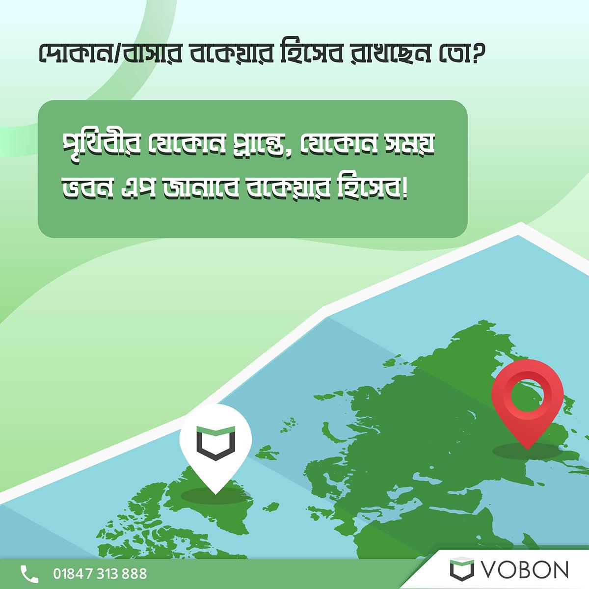 Image may contain: screenshot, cartoon and map