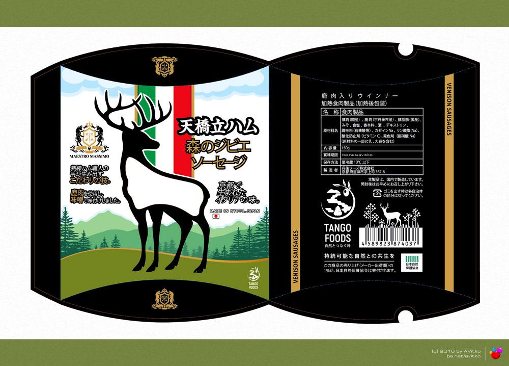 パッケージ,包装,パッケージデザイン,食品包装,дизайн упаковки,Дизайнер упаковки,Japan Design,japan food,package design ,creative packaging