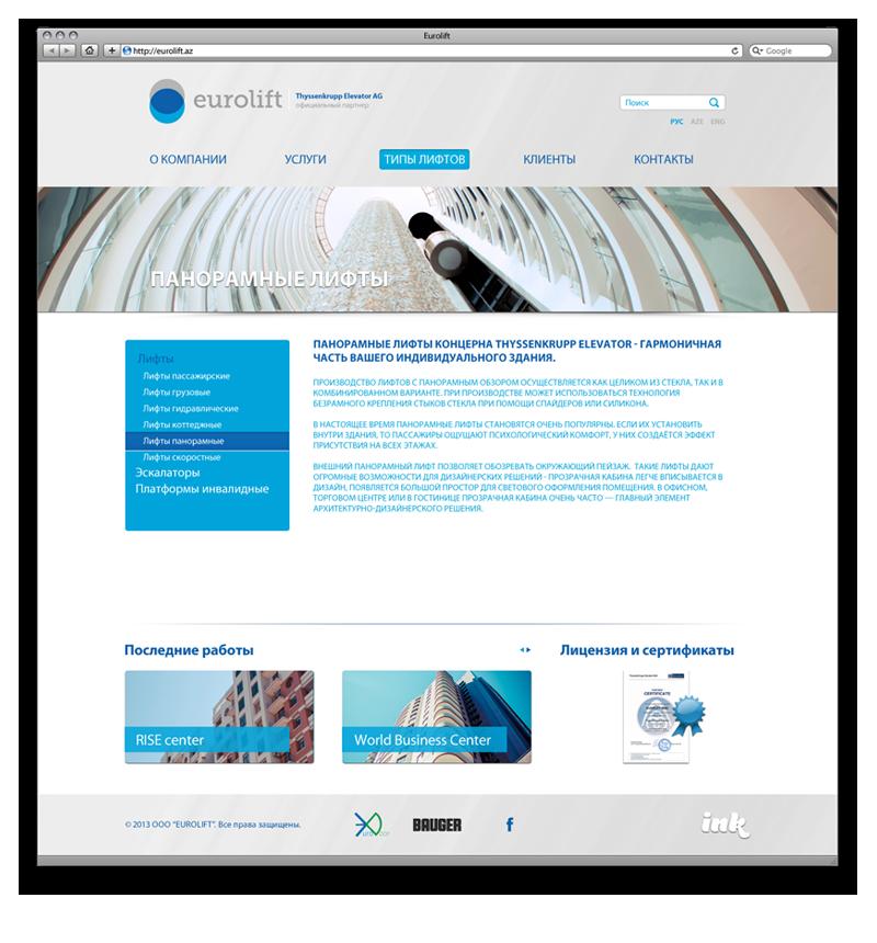 Webdesign Web design Website elevator construction thyssenkrupp azerbaijan ink orkhan aghammadov