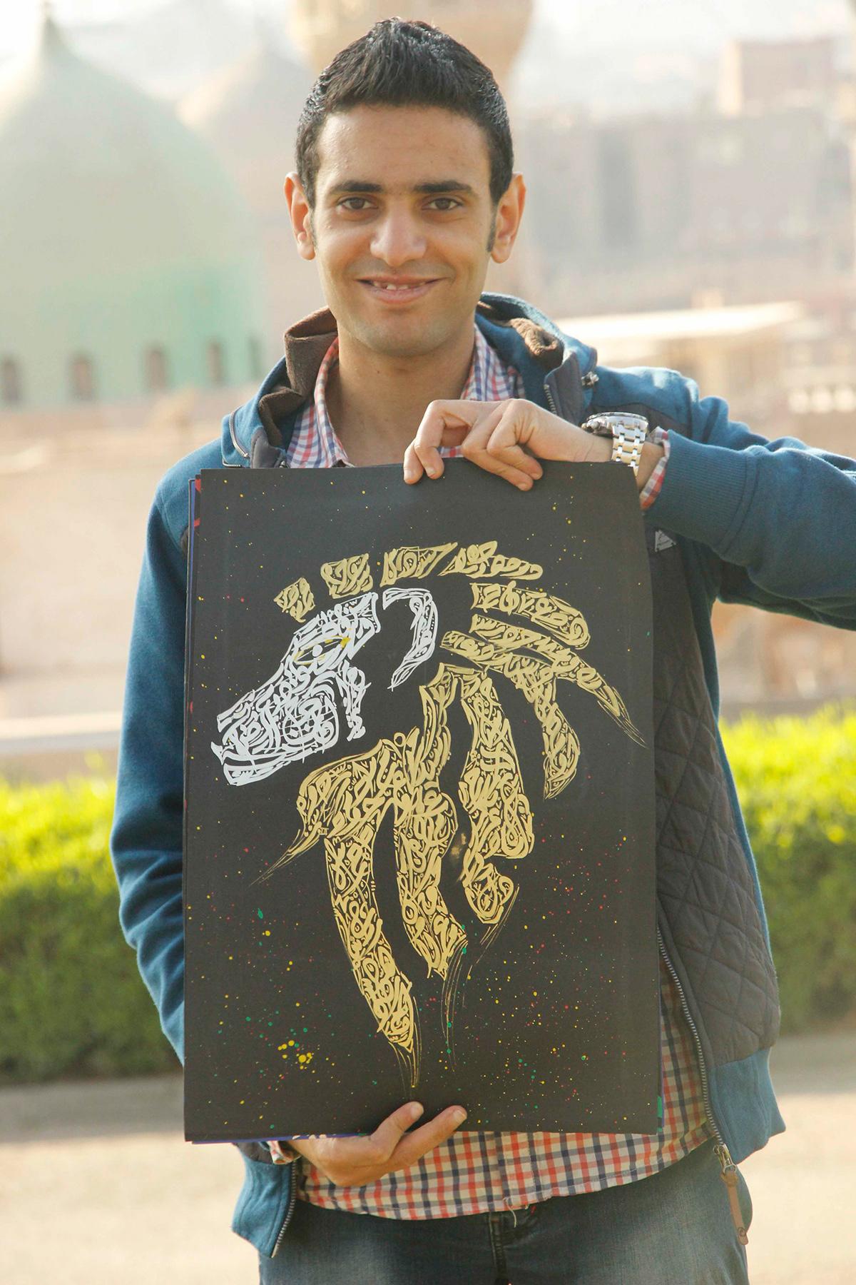 Calligraphy   calligraffiti Caligraffiti Graffiti Arabic Letters art arabic Faris ahmed
