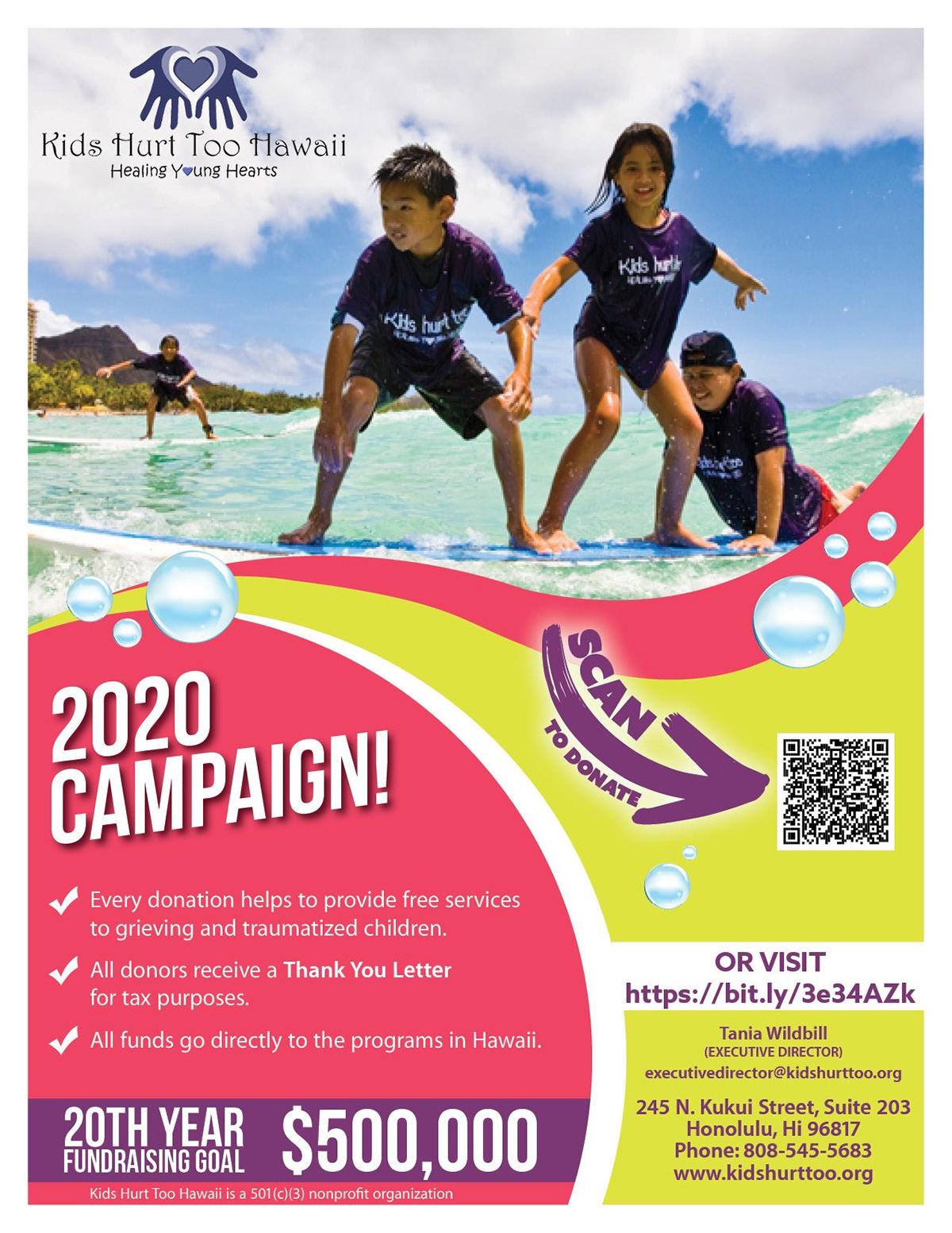 donate,flyer,fundraiser,print