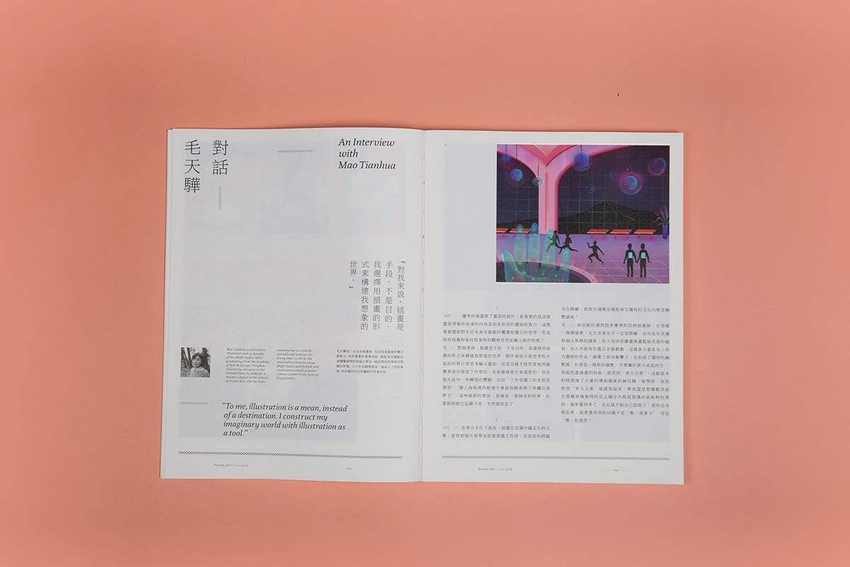 design360 design magazine ILLUSTRATION  editorial Layout Pop Art healing space dutch design week print
