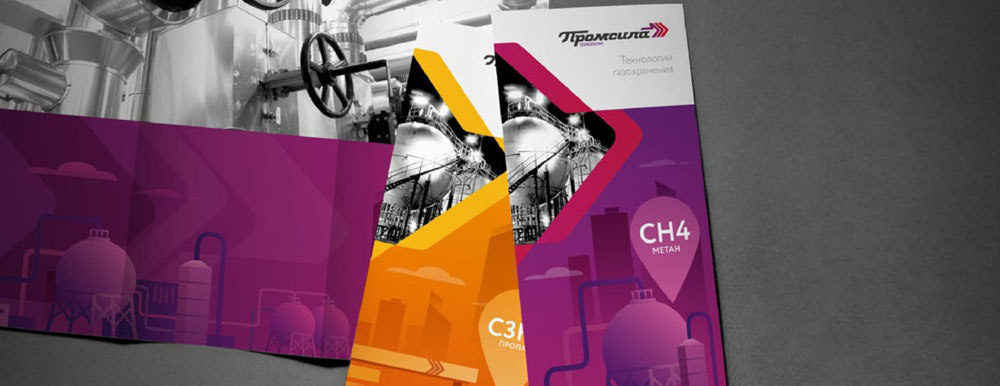 branding  identity Gas industrial construction Engineering  corporate machinery holding group