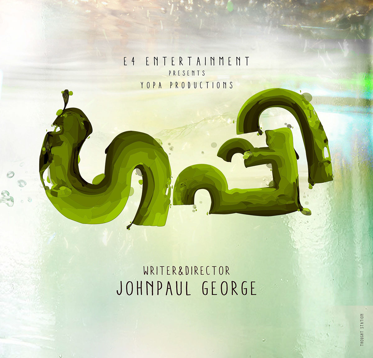guppy malayalam movie free mp3 download