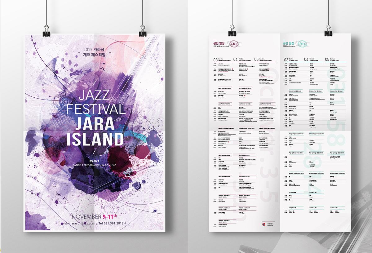 Zara poster design - This Is Jazz Festival Poster And Leaflet Design Work In Korea