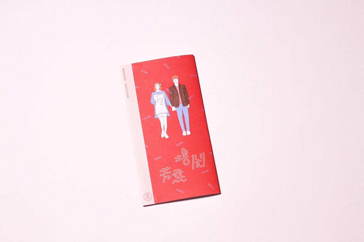 培閔&芳慈Wedding invitation on Behance
