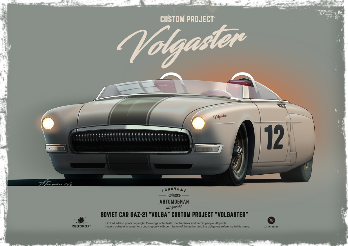 Car Designs by Andrey Tkachenko - Industrial Design