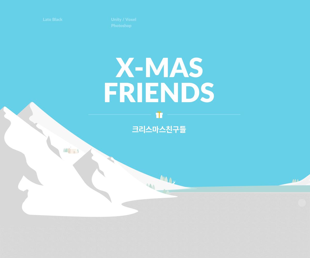 x-mas hnine Christmas