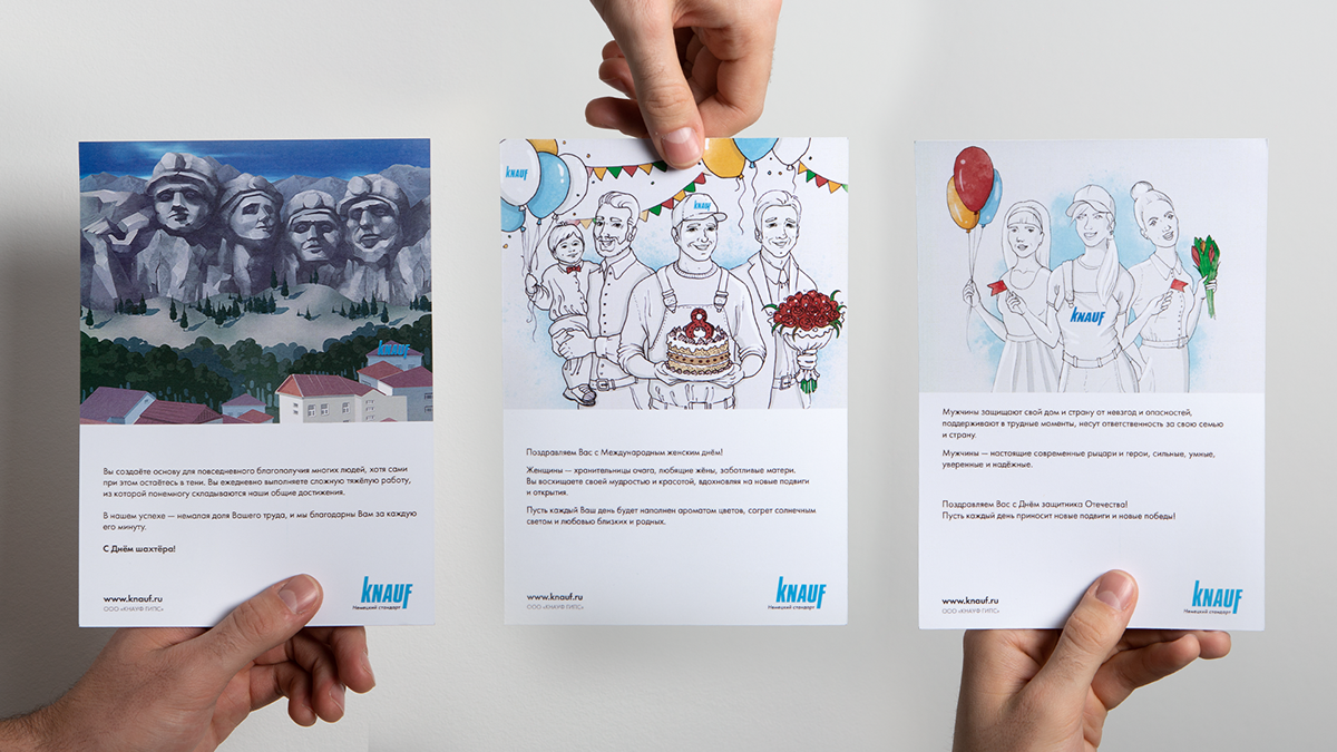 KNAUF Greeting Postcards on Pantone Canvas Gallery