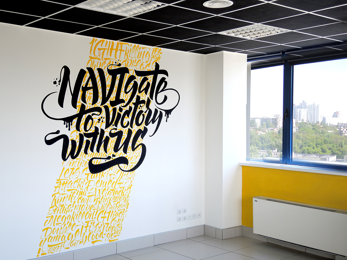 calligraphy lettering murals on behance