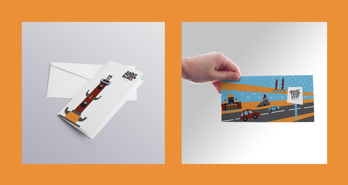 Печать открыток со своим дизайном щукино