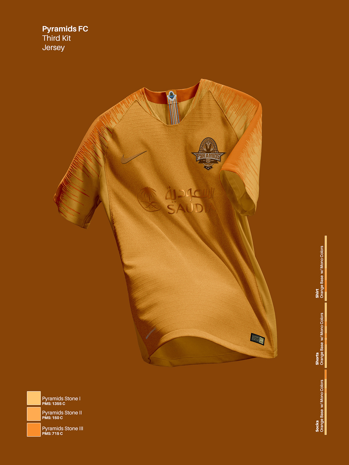 PYRAMIDS F C KITS CONCEPT on Behance