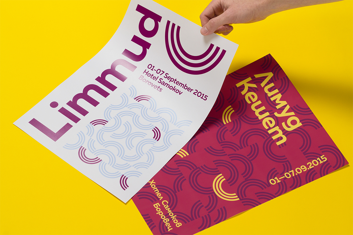 identity colors colorful brand Event seminar Education limmud jewish minimal logo system print youth