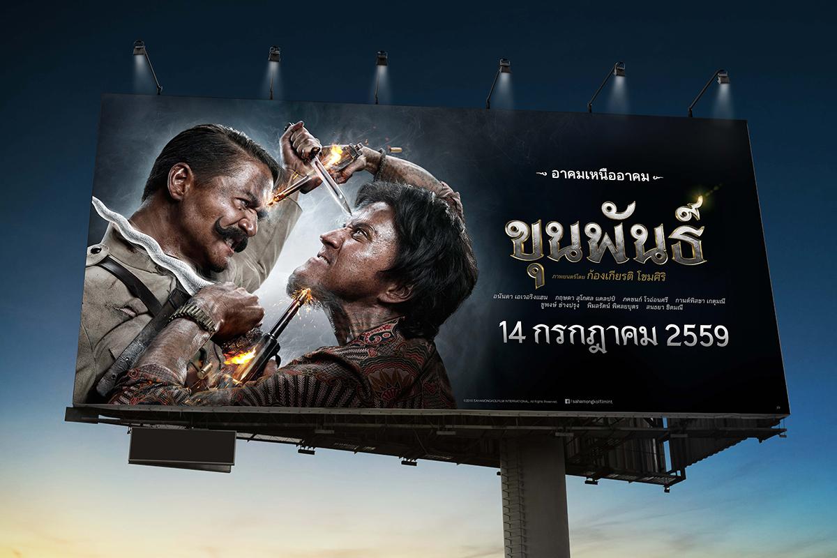 Khunpan fighting action poster movie poster black-magic keyart