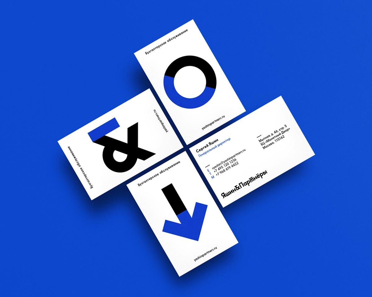 identity Icon blue finance identity Web Design  branding  graphic design  black and blue business card
