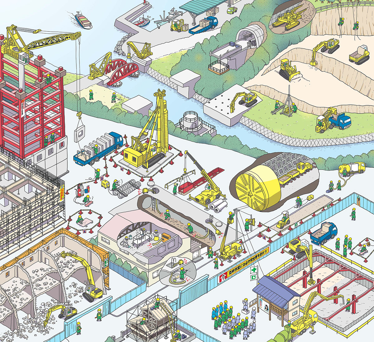 poster,calendar,ILLUSTRATION ,construction,graphic,Drawing ,linedrawing,equipment,architecture