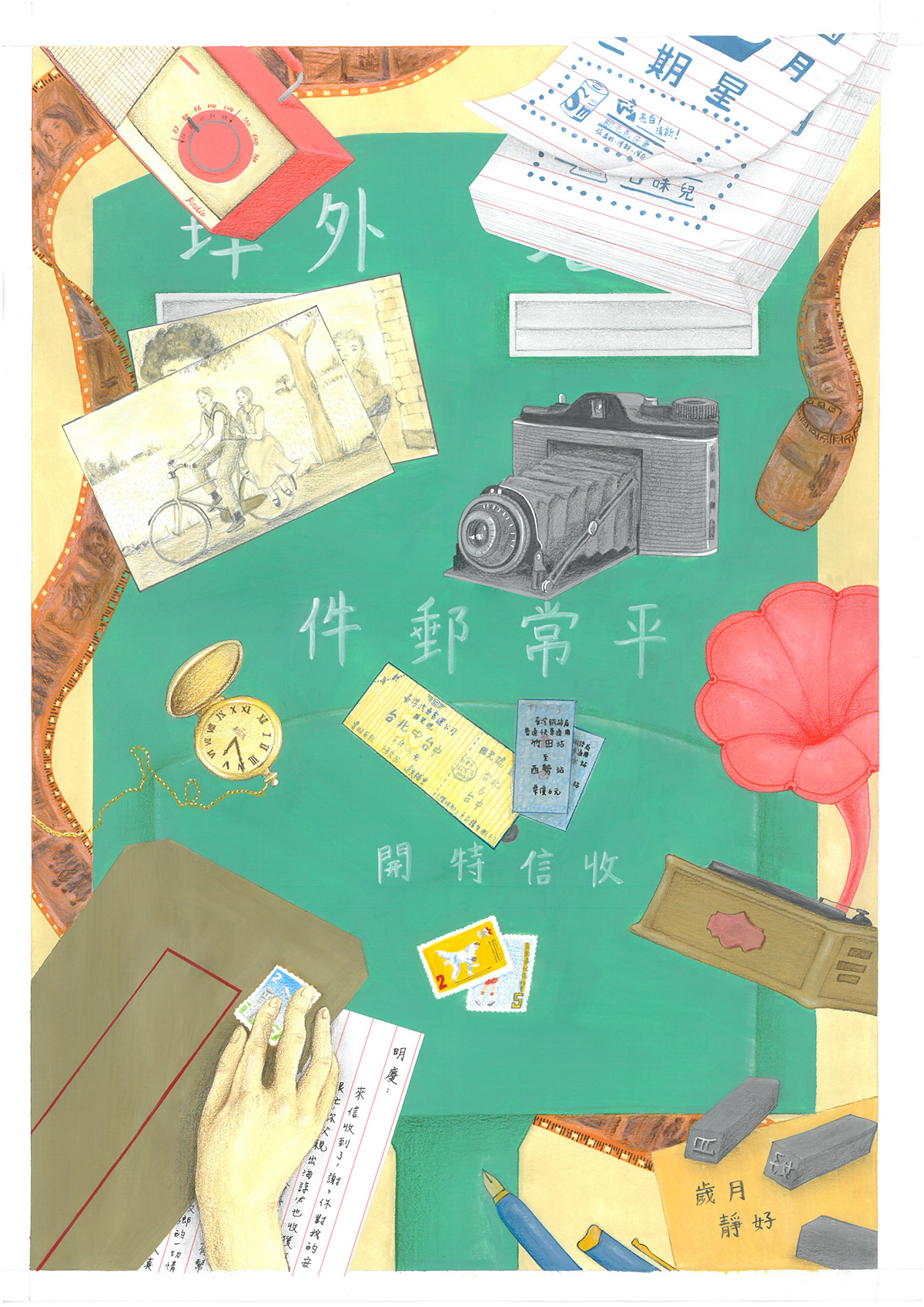 ILLUSTRATION  gouache painting   drawung taiwan collage