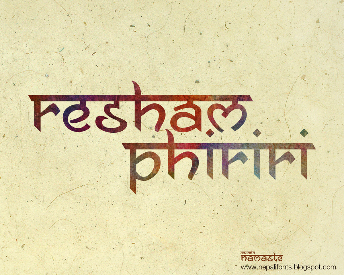 Devanagari fonts: free download of hundreds of devanagari fonts.