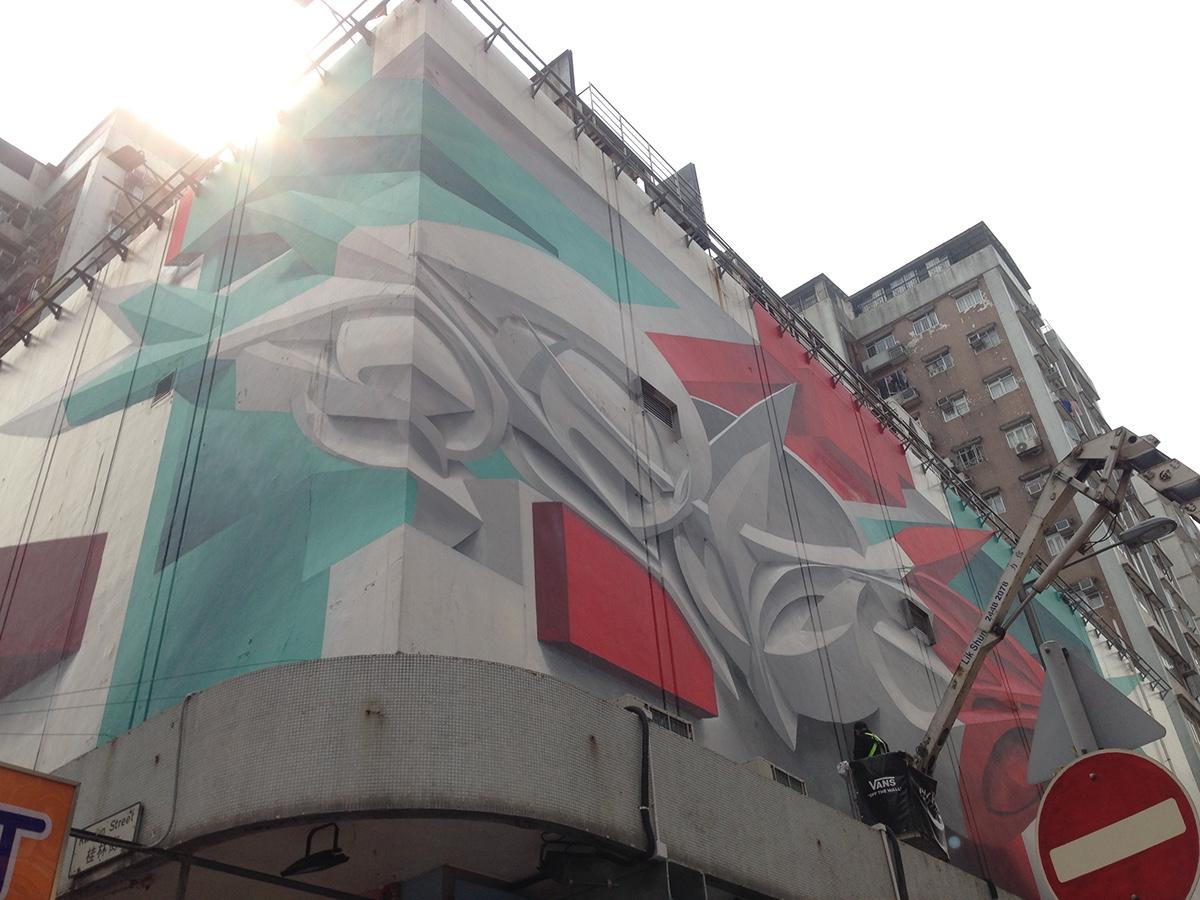 peeta EAD RWK fx Graffiti street art arte honk kong hk HKWalls graffiti festival Vans ecopaint rolls white red green