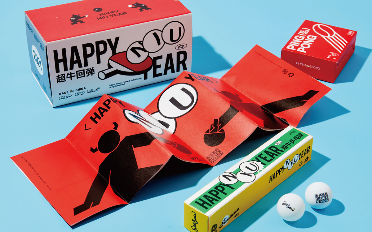 gift new year package pingpong