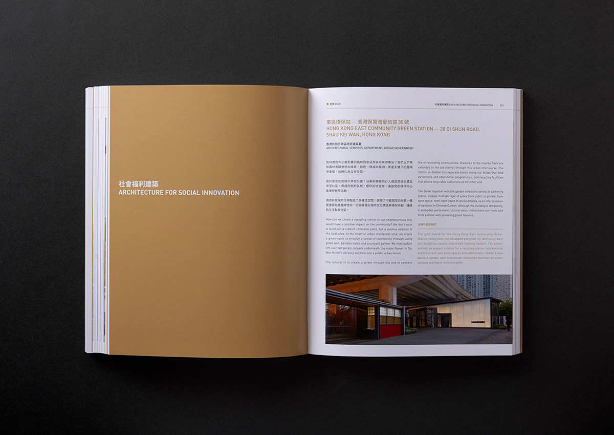 Image may contain: book, indoor and screenshot
