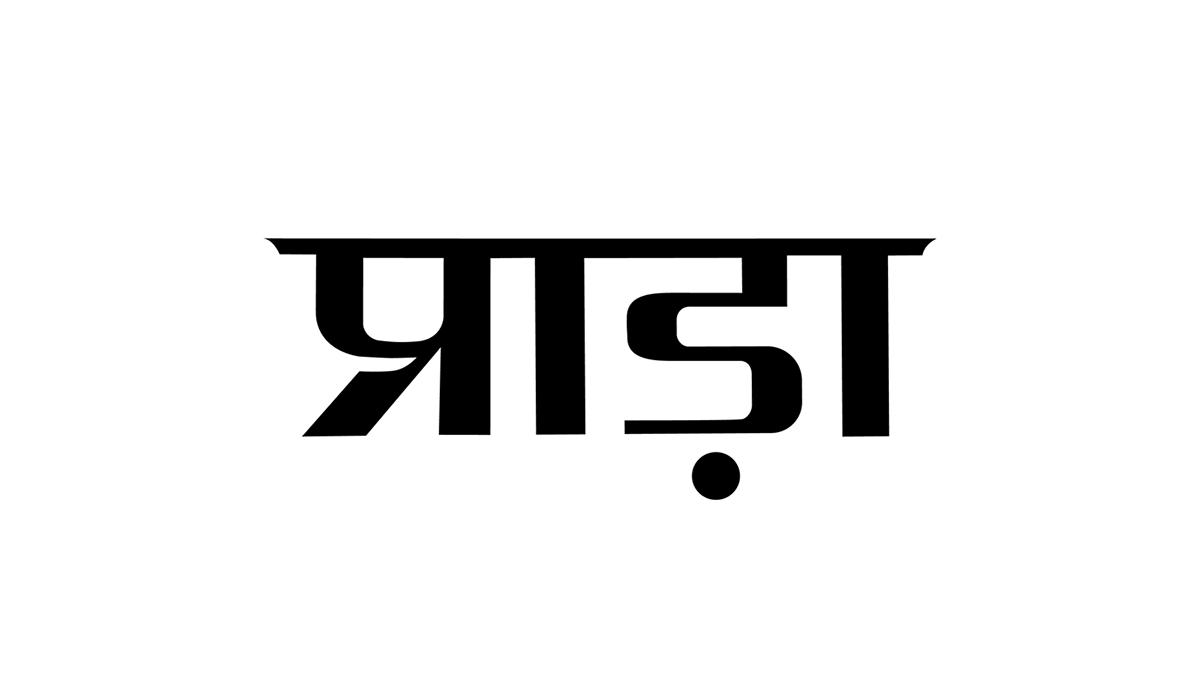 multilingual logo prada on wacom gallery rh gallery wacom com