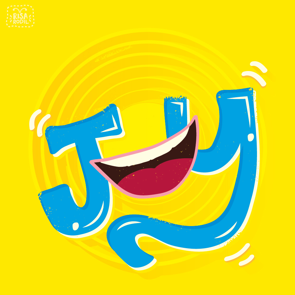 inside out typographic emotions on behance