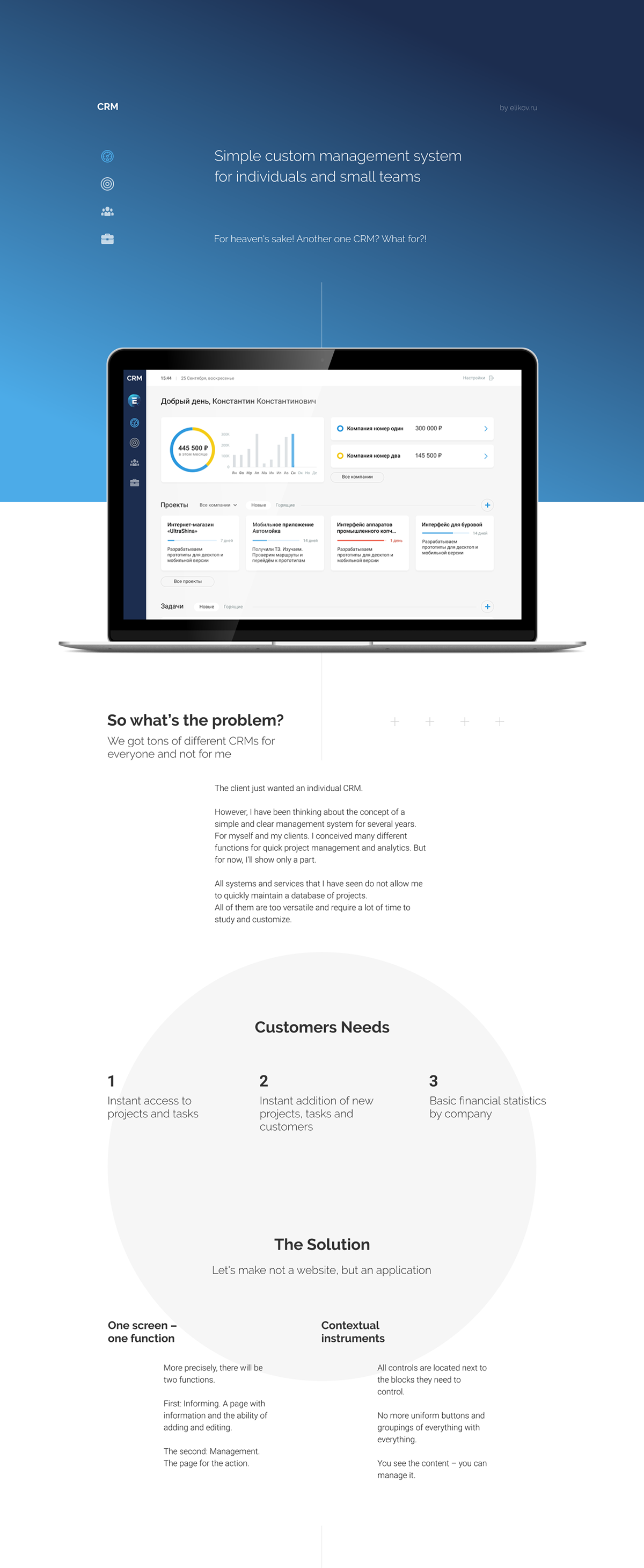 Crm Design For Dev Company On Student Show