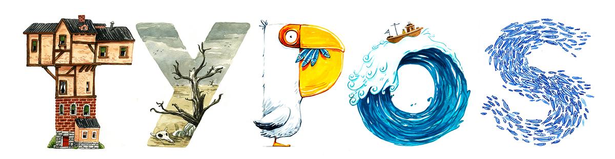 type watercolors Handlettering handtype handpainting gatotonto