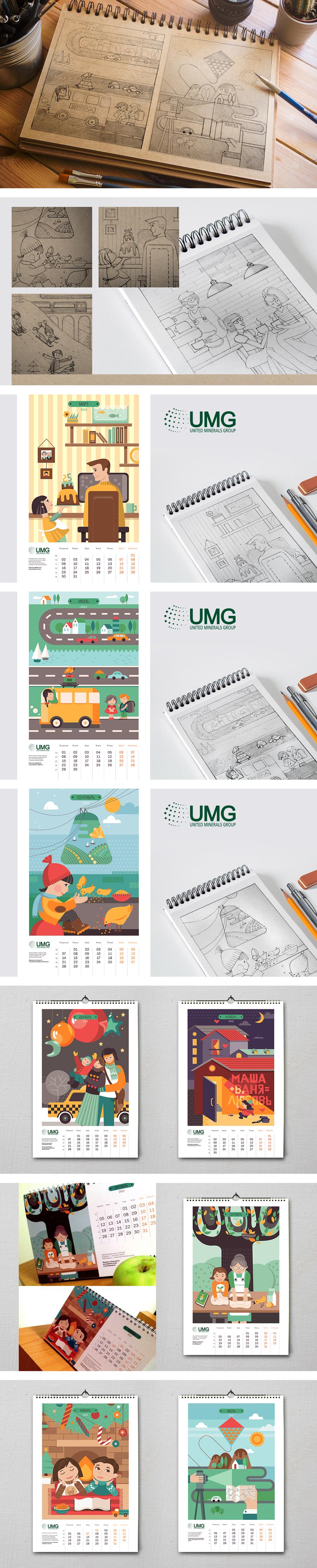 Illustrator Project Kiev