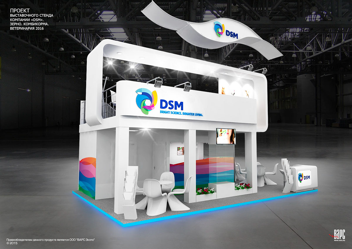 Exhibition Stand Behance : Dsm exhibition stand on behance