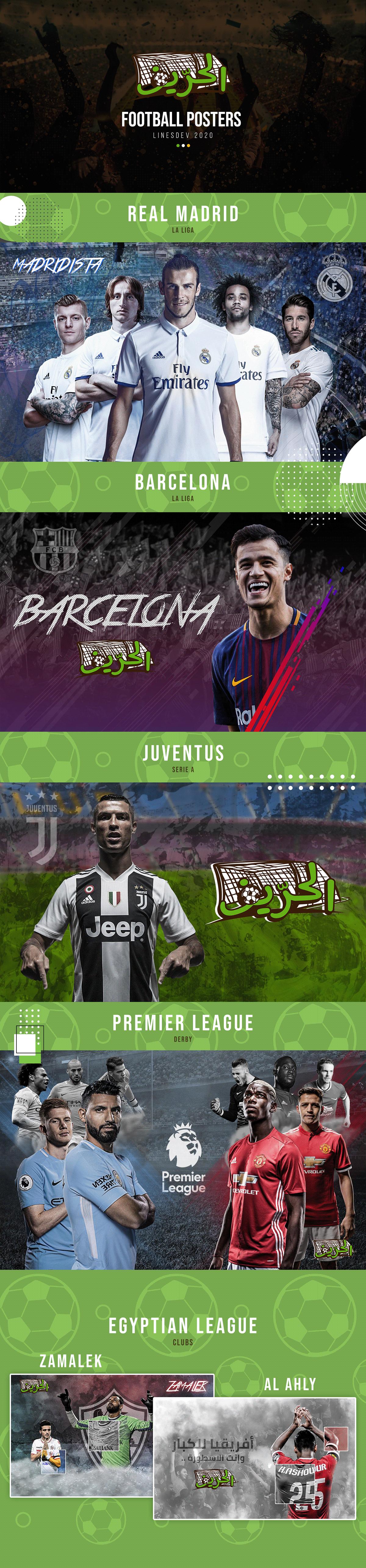alhareef ball football posters branding  bundesliga campaign graphic design  laliga Premier League