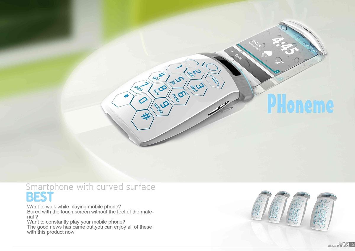 Arc surface smart phone on SCAD Portfolios