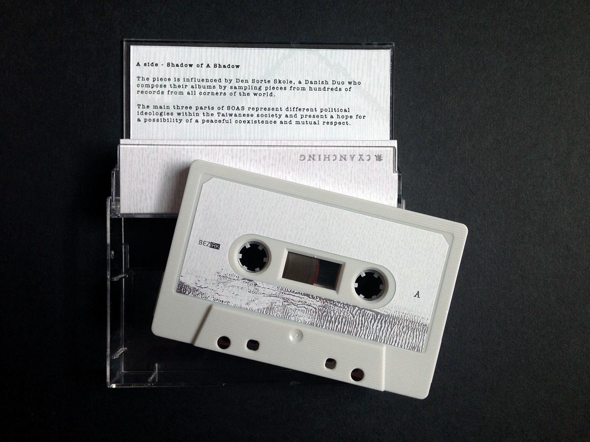 shadowofashadow record cassette coverdesign Cover Art graphic design  taiwan ILLUSTRATION