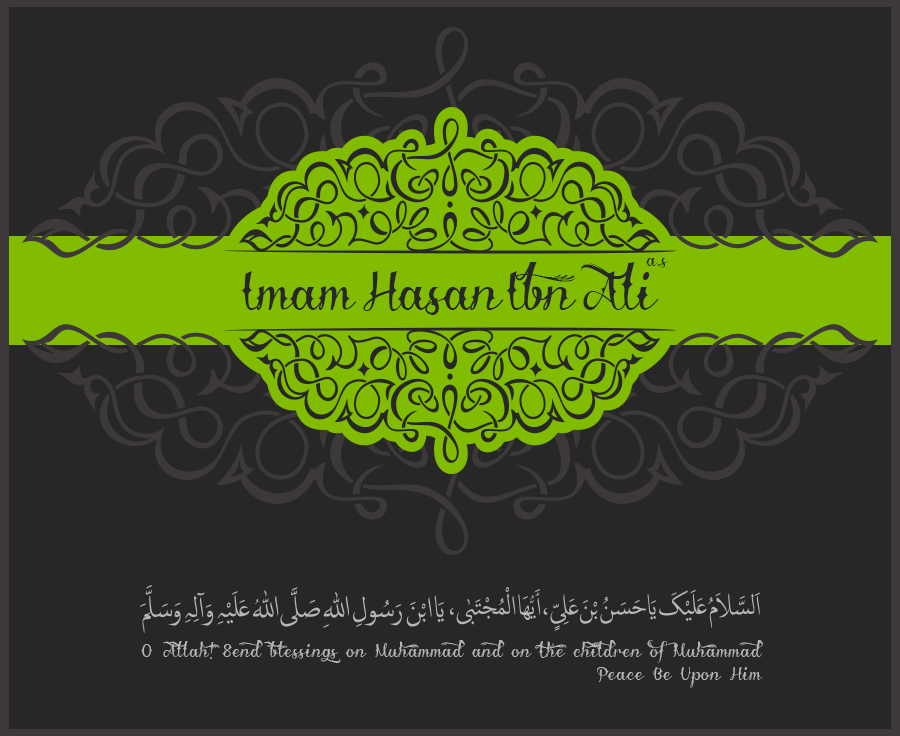Imam Hassan (AS) the paragon of forbearance and generosity