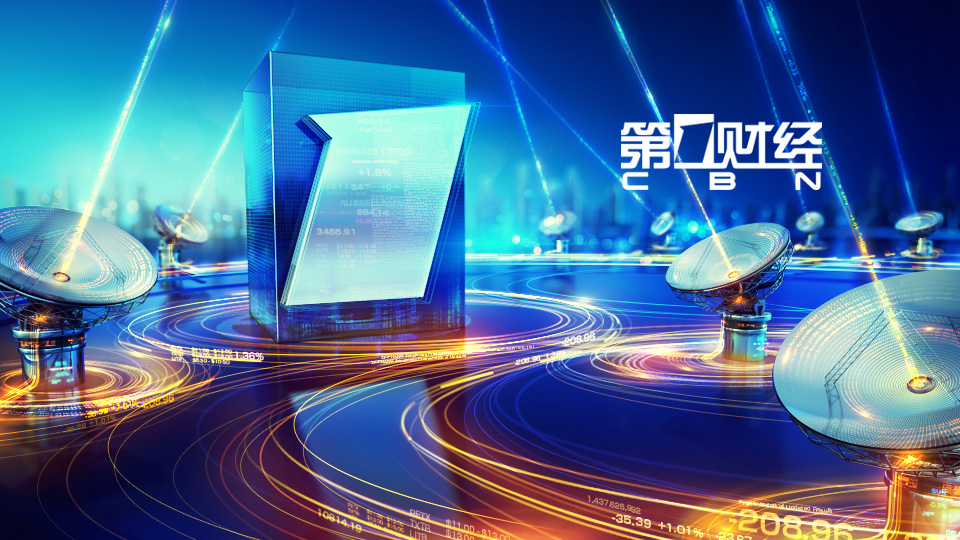 styleframe financial engine business satellite china network