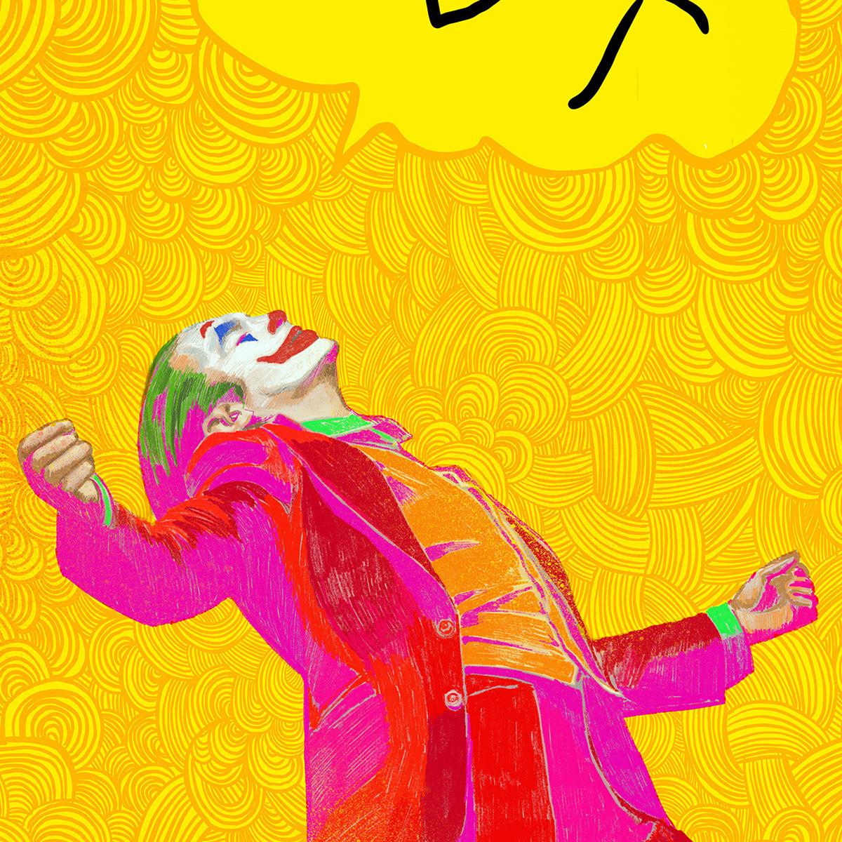 joker jokermovie joaquin phoenix dc dccomics