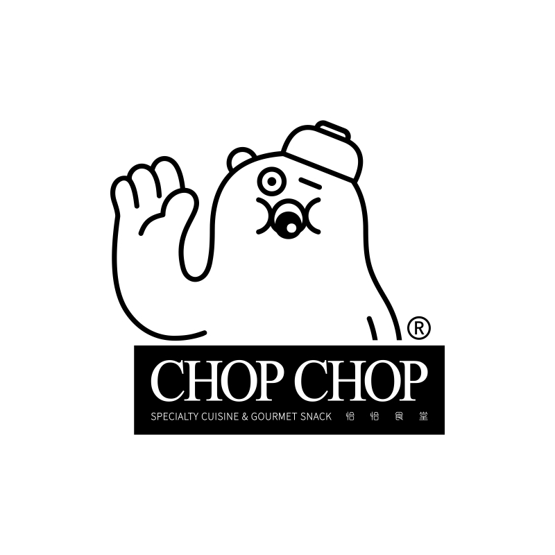 Logo Amp Visual Design For Chop Chop On Behance