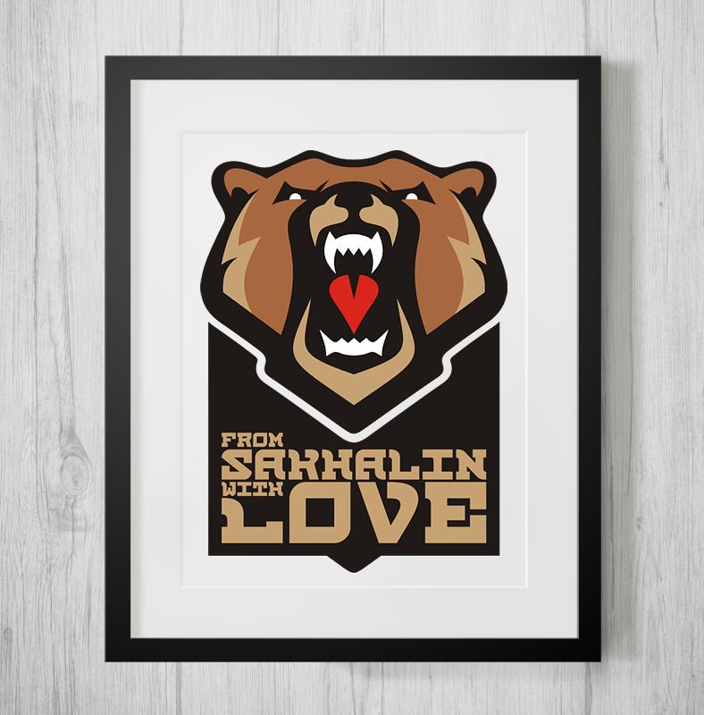 Sakhalin Island sea bear mountains Сахалин горы море медведь остров