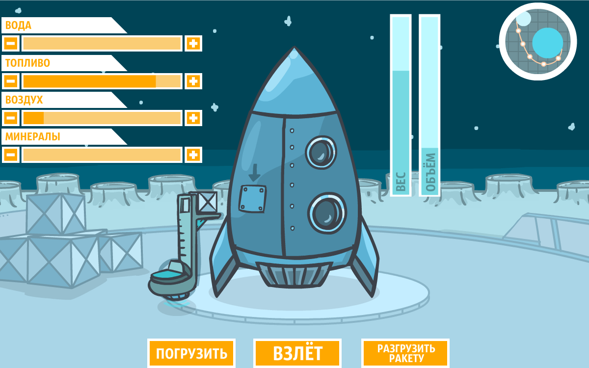 Space  game Educational Game Web universal space rocket