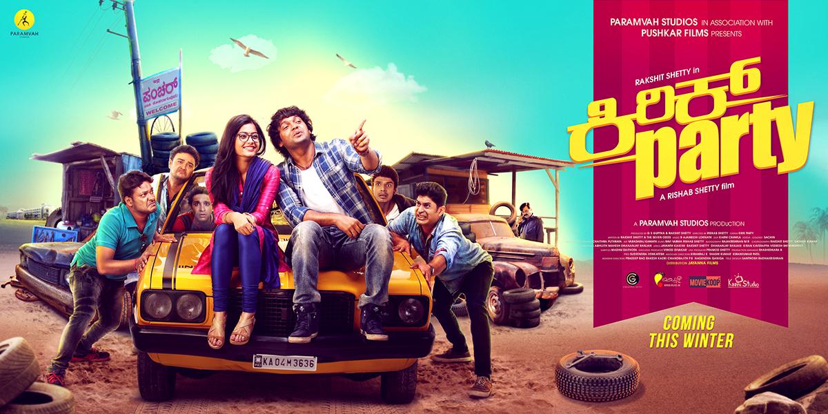 kannada film coming